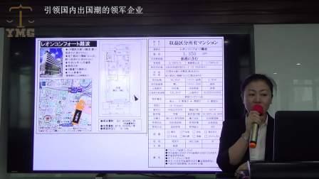 YMG日本房产推荐:大阪浪速区80万精装新房,周边配套齐全,6.0%收益率,投资优选!