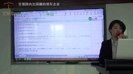 YMG聊日本-日本的税收征收标准