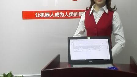 上海惊鸿机器人大堂智能美女机器人