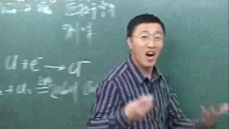 富集在海水中的元素氯上 1精华-化学高中全套教学视频高一高二高三刘延阁全479讲