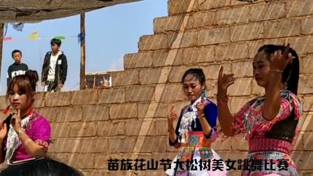 黄兴小影~2018云南民族花山节, 帅哥踢脚,美女跳舞,斗牛等,,,