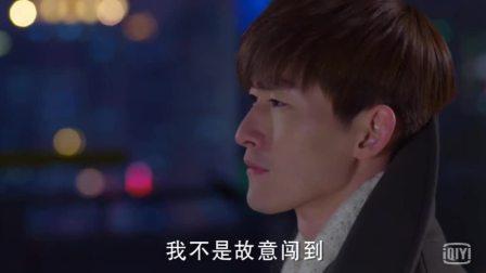 张翰赵丽颖同体倒数跨年, 颖姐情不自禁送上爱心怀抱