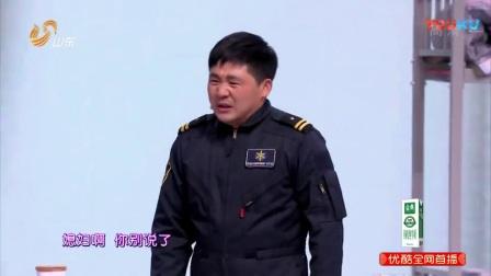 海上搜救员家属讲述自己的辛苦岁月