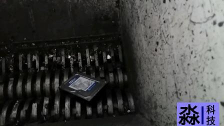 淼一硬盘数据销毁视频