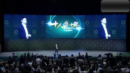 马云演讲;未来的这个行业是男人的生活, 女人的梦想, 孩子的家。