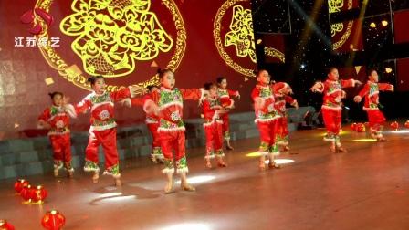 江苏综艺频道超级小达人春节联欢会南京Lily莉莉舞蹈艺术中心 舞蹈《拜年啦》