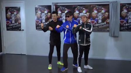 福禄寿为演唱会狂练舞!王祖蓝增胖埋怨老婆李亚男