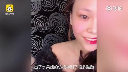 来自四川成都的90后妹子王佳雯,对着国际明星照片化妆,结果......这不是化妆,是川剧变脸啊!给大神跪了