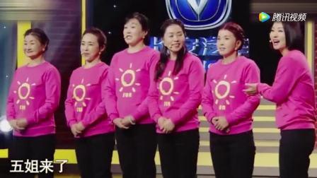农村女孩竟然有9个姐姐, 一个比一个漂亮, 刘涛和撒贝宁看呆了!