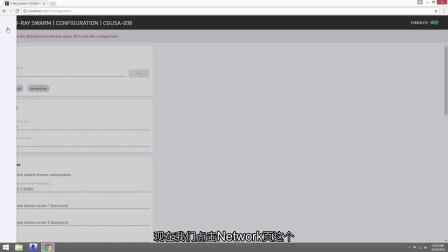 V-Ray for Revit - 快速入门 - V-Ray Swarm 集群渲染 - 中文字幕