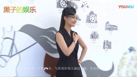 迪丽热巴 李沁 赵丽颖等最受欢迎的女演员 粉丝们都这样叫她们