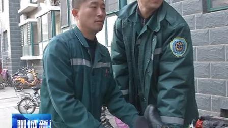分秒必争 守护生命(聊城市人民医院120春节记录)