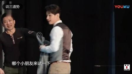 刘宪华神力翻单杠笑翻小朋友, 陈都灵看着刘宪华搞怪甜腻了