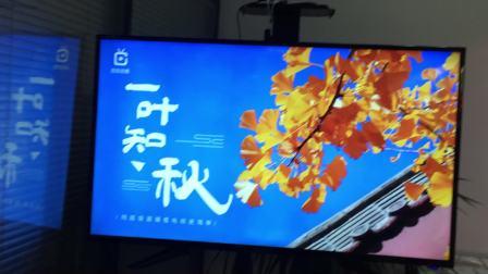 机顶盒-电视直播