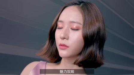 CLIO珂莱欧_PRISM AIR SHADOW_羽感丝滑眼影