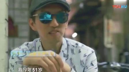 林志炫超爱夜市小吃摊, 在一家摊子竟然连续吃了52年!