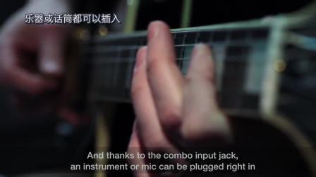 使用iRig Keys I/O和内含软件搭配GarageBand制作一首歌