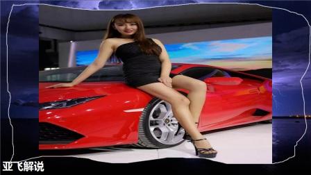 长腿车模长发美女跑车模特黑色衣服厚底高跟白皙动人车展女神!