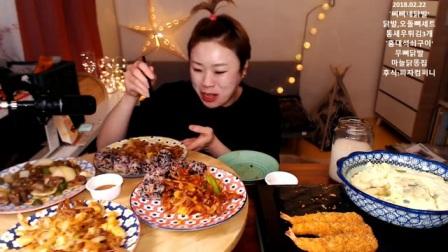 韩国吃播-挑食的新姐-20180227【鸡脚、脆骨、鸡胗、炸虾、披萨、沙拉】_美食生活