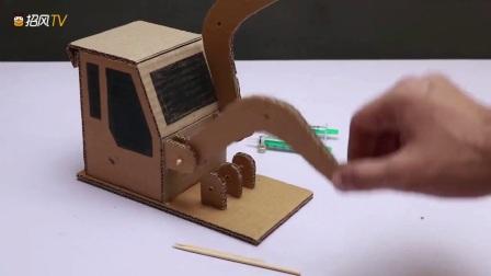 牛人用纸板和注射器自制玩具,液压推土机,看看他是怎么做的!