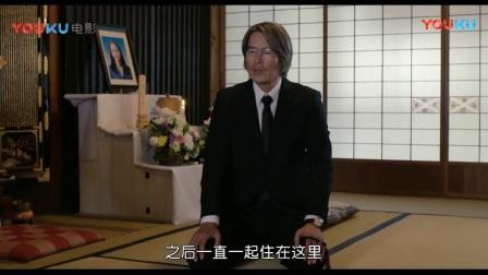 《娚的一生》丰川悦司当众求婚 表白心意引震惊