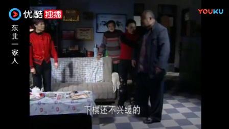 陈久香:快换生活频道,你爸就对婚外恋,搞破鞋的特别感兴趣!