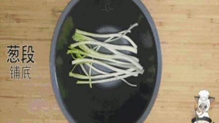 香嫩入味的电饭锅焗鸡,懒人必学!