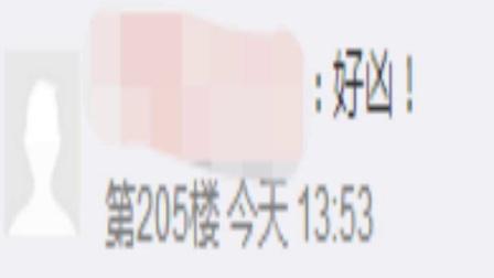 """电竞冯提莫吃鸡同人图曝光,网友直言""""好凶!"""""""