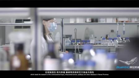 【翼蓝影视作品】新乡医学院第一附属医院中文版
