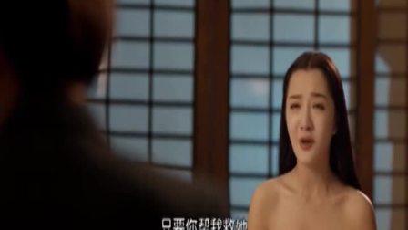 """""""横漂""""女演员为梦想勇敢《上位2》 不屈服娱乐圈的潜规则"""