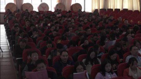 保靖民族中学对全体班主任用青年教师全员培训视频