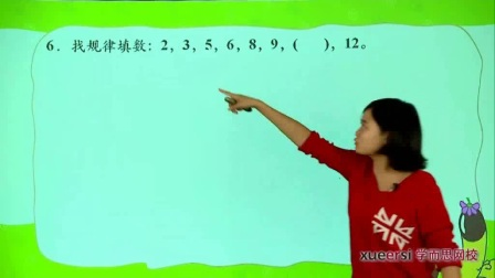 学而思小学一年级语数外综合测评 秋季 视频+试卷【46套】
