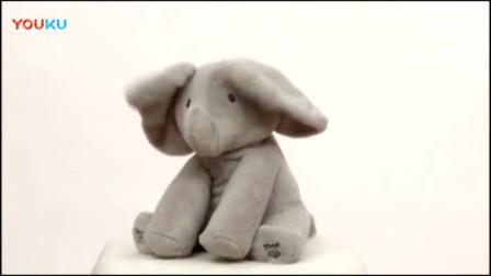 唱歌躲猫猫菲比小象, 宝宝超爱的网红益智音乐玩具