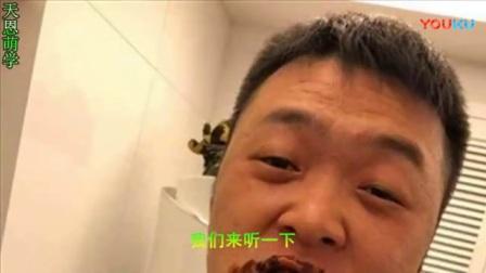 """明星吃脏脏包:刘若英搞怪,王源绅士,杜海涛""""脏""""到翘兰花指!"""