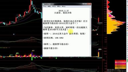 股票技术在线分析:龙虎榜之选股法(简单实用的牛股战法)
