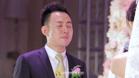 2018.1.1城堡酒店婚礼精编版——卓美电影出品