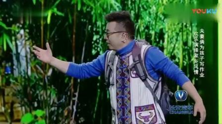 欢乐小品! 小孩让父母表演, 笑翻撒贝宁刘涛, 这夫妻太搞怪了!