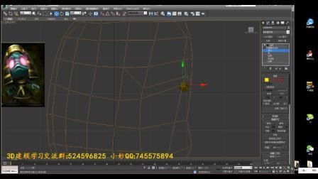 3D游戏建模-LOL阿木木模型制作一