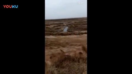 爱剪辑-我的视频沧州孟村县城西北方向约10公里处, 惊现一处巨坑