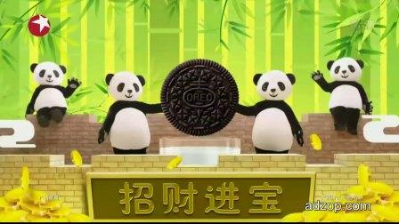 奥利奥饼干高清广告