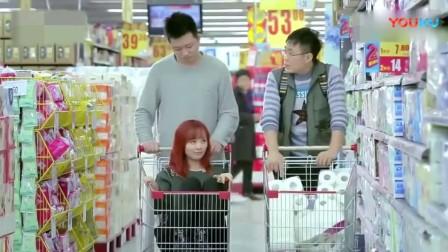 单身狗大鹏总幻想着能在超市买到女朋友, 笑死了