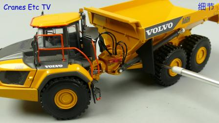 WSI Volvo A60H by Cranes Etc TV