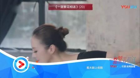 丁晓晴不满导演路非的剧本耍大牌罢演 卫视预告第2版180221