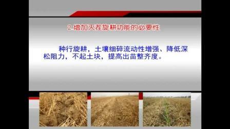 秸秆还田玉米播种机玉米清茬免耕施肥精量播种机玉米免耕深松秸秆还田灭茬播种机视频价格玉米播种机图片视频大全大华宝来玉米播种机