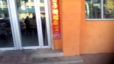 VID_201803定兴金贝英语武术培训基地寒假班汇报演出,微电影01_101027