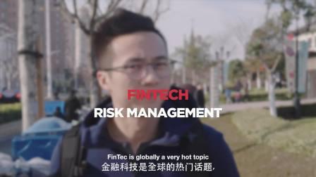 INNOVATEChina 2018: MBA学生重新定义创业