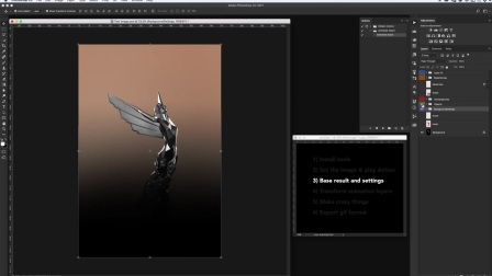 超炫静态照片转换为GIF动画PS动作合集4 人人素材