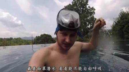 【熊叔实验室】可以自由呼吸的潜水面罩