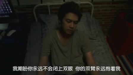 泰国电影《三天两夜》男主弹琴独唱
