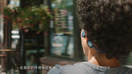 一款运动耳机应该具备哪些素质?